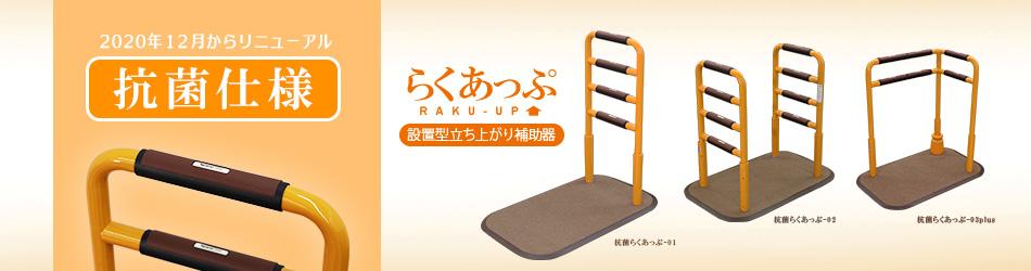 slide-kk_raku